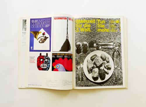 アイデア別冊 西ドイツのグラフィックデザイン