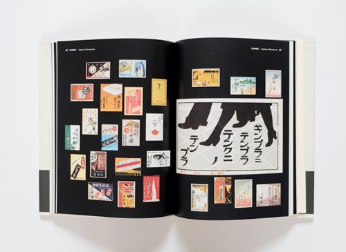 マッチラベル 明治・大正・昭和・燐票博物館