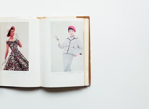 東洋レーヨン製品辞典 各巻