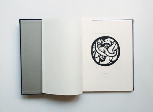 日本現代版画 長谷川潔 特装限定版