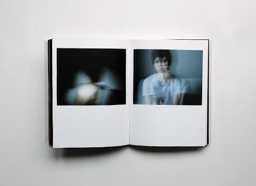 Eiki Mori: tokyo boy alone