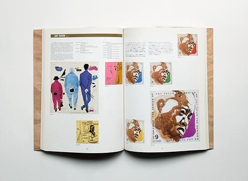 ジャズ・グラフィックス デヴィッド・ストーン・マーチンの世界