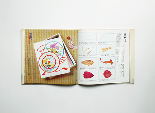 ホームレディ手芸ブックス5 刺しゅう ― 花の刺しゅう・鳥の刺しゅう ―