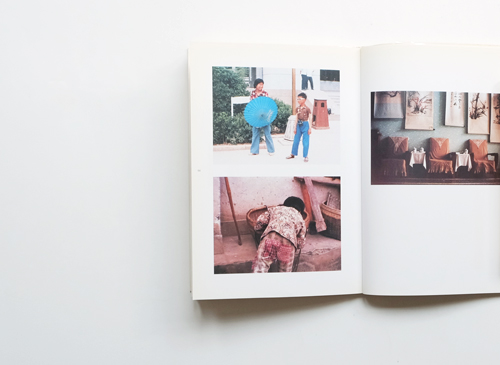David Hockney: Photographs Of China