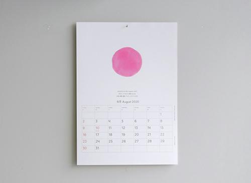 calendar 2020 shukuro habara: 色 color の 形 form と 季節 season