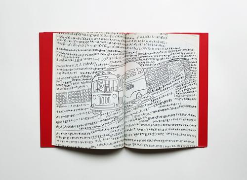 ART INCOGNITO - Thirty Years of Mizunoki Workshop