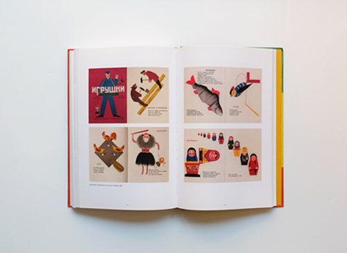 Inside The Rainbow: Russian Children's Literature 1920-35