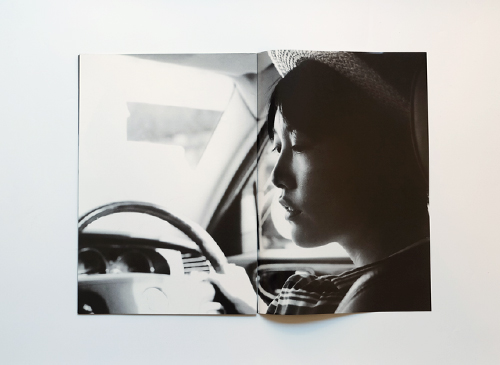 THE international #6:  Driving with Rinko