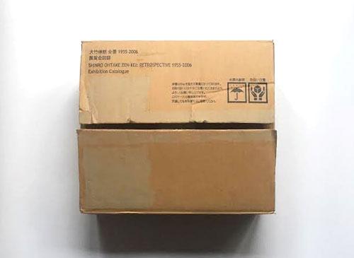 大竹伸朗 全景 1955-2006 展 図録