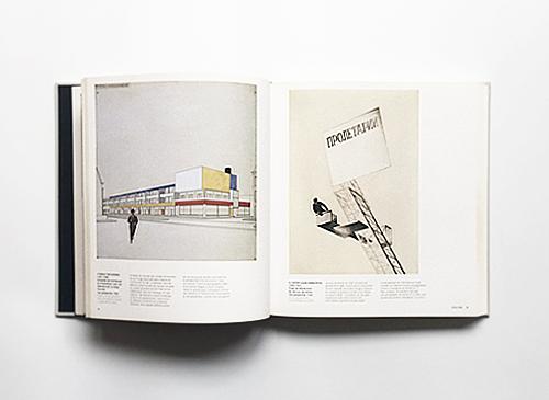 Un siecle de dessins d'architecture