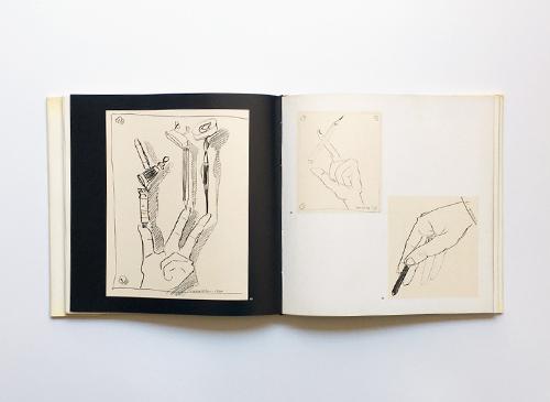 Vasarely ... inconnu