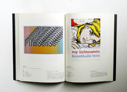 20世紀ポスターデザイン展図録