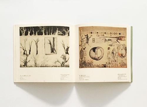 ヨルク・シュマイサー 銅版画集 1974-1979