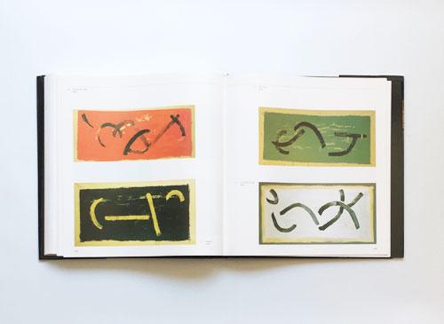 Marino Marini: malerei peinture