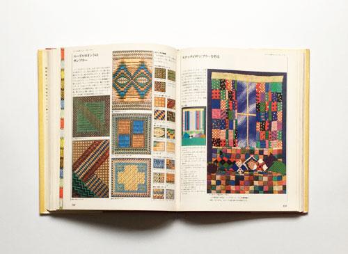 手芸の百科 ヨーロッパの伝統的技法のすべて