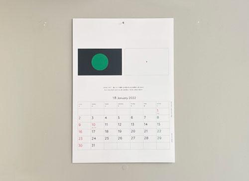 calendar 2022 shukuro habara: concrete poetry 羽原肅郎の形象詩