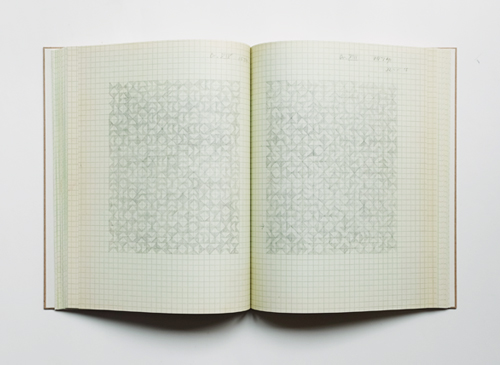 Anni Alberts: Notebook 1970-1980 アニ・アルバース