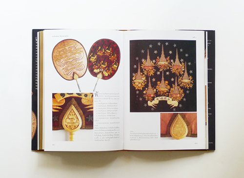 Talipot fan art - artifacts fan of rank / Nattakorn Pat Chan Tavich