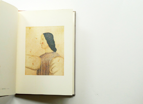 TOSIO ARIMOTO 1981 1
