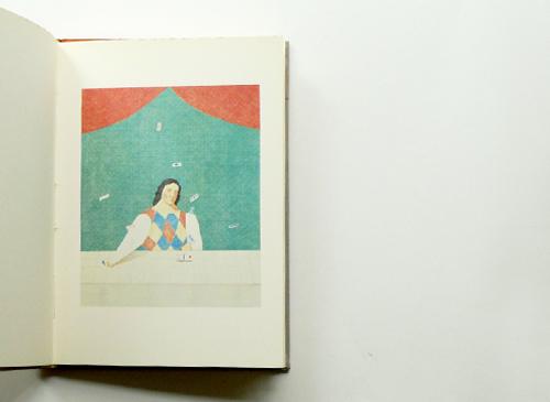TOSIO ARIMOTO 19813