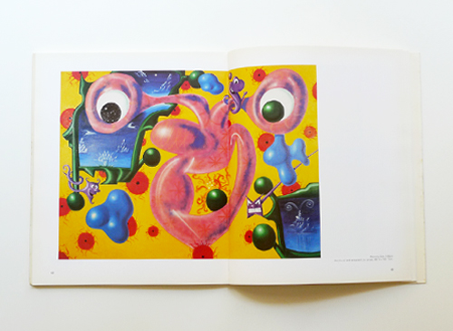 Keith Haring, Jean-Michel Basquiat, Kenny Scharf: In Your Face3