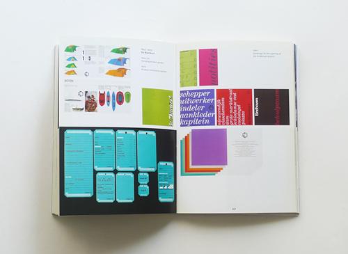 Ben Bos: Design of a Lifetime