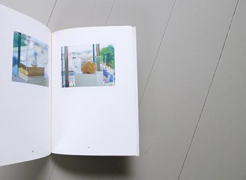 Peter Fischli David Weiss: Bericht uber den kunstlerischen Schmuck im Neubau der Borse Zurich