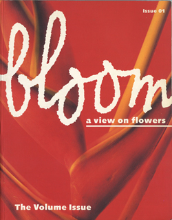 bloom a horti - cultural view 各号01-4
