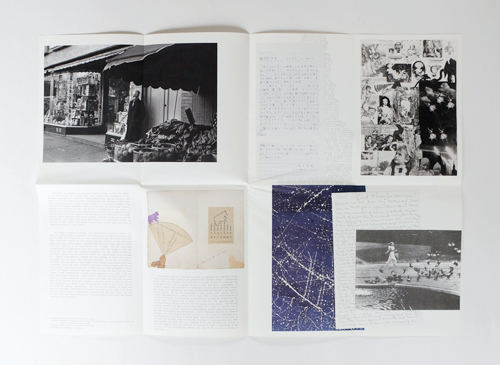 ジョゼフ・コーネル 横田茂ギャラリー 2003年 限定500部
