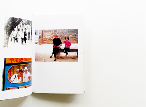 David Hockney: Photographs Of China8