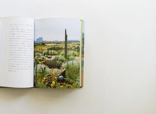 Derek Jarman: derek Jarman's garden[日本語版]