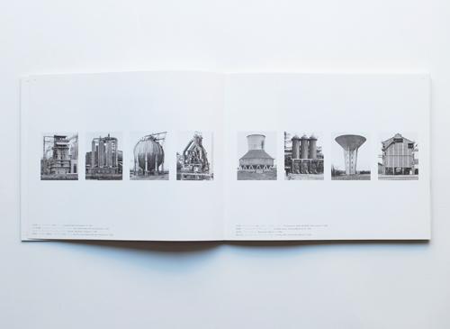 ドイツ写真の現在 かわりゆく「現実」と向いあうために 展 図録