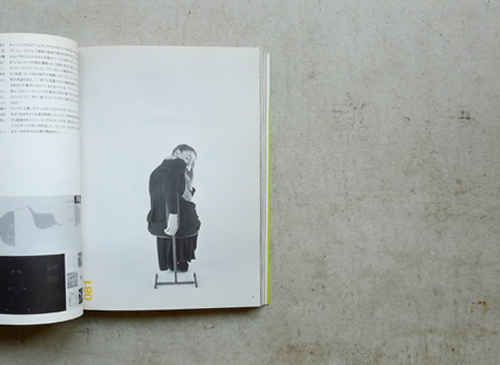 イームズ・デザイン 展 図録