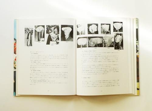 ヨーロッパの生活美術と服飾文化 2冊セット