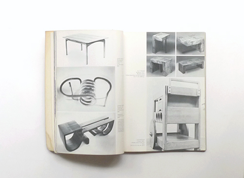 Fine Woodworking Biennial Design Book