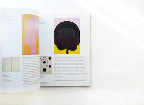 Gary Hume: British Pavilion, XLVIII Venice Biennale