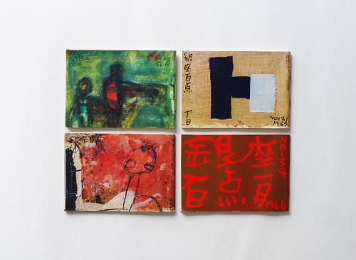 銀座百点 各巻 表紙:佐野繁次郎