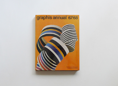 graphis annual 63-71 各号