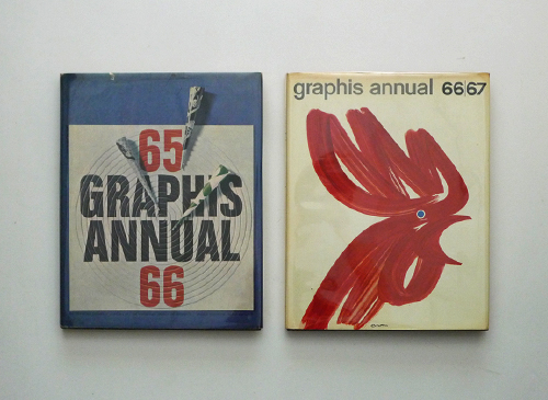 graphis annual 各号