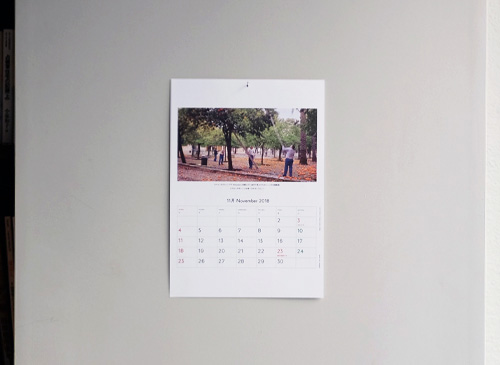 calendar 2018 shukuro habara's collection
