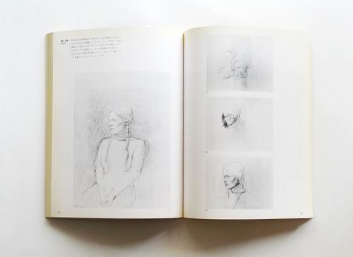 ワイエス展—ヘルガ 図録