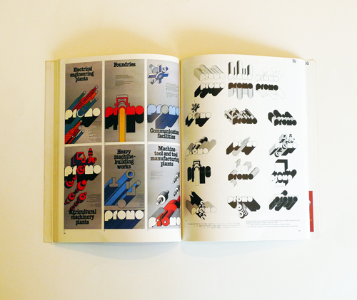アイデア別冊  東ヨーロッパのグラフィックデザイン