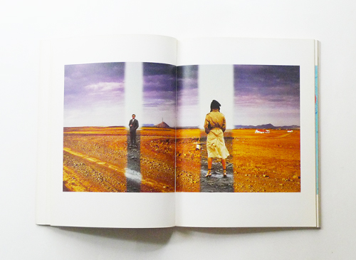 The Photographic Designs of Hipgnosis: The Goodbye Look