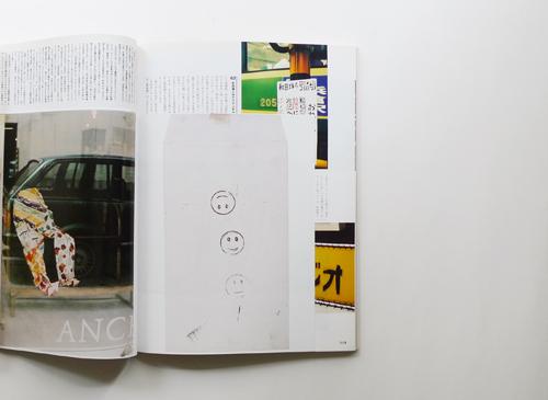 アイデア No.345 平野甲賀の文字と運動アイデア No.345 平野甲賀の文字と運動