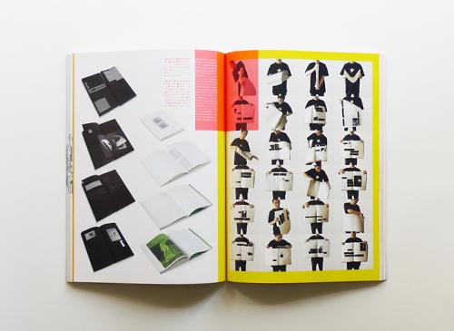 アイデア No.327 現代中国の書籍設計2