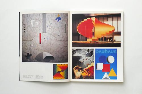 アイデア別冊 今世紀の偉大な30人のデザイナーたち2