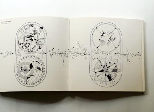 イラストレーション—イメージ