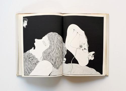 みゆきイラストシリーズ1 タウンゼント館