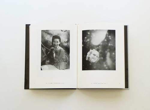 甦る中山岩太—モダニズムの光と影 展 図録