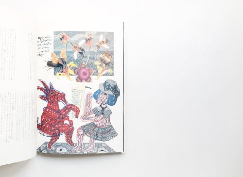 不思議の国のアリス / 鏡の国のアリス 各巻